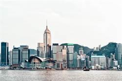 回應美國制裁香港措施 林鄭月娥:不會被嚇怕