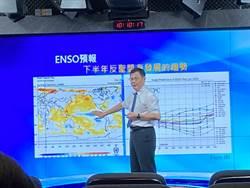 颱風季預估侵臺颱風個數曝光 氣象局:生成位置離台灣近