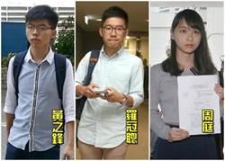 黃之鋒辭去香港眾志秘書長 泛民派批國安法毫無彈性