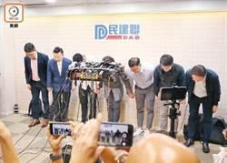 港國安法全票通過 民建聯:補足國安漏洞