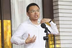 洪孟楷臉書PO影片控邱議瑩先動手 釣出顏寬恒留言「也被咬過」