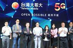 同樣1399吃到飽!台灣大5G資費 跟中華電9成像