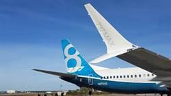 挪威航空取消97架波音飛機訂單 並追討停飛損失