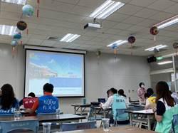 竹北學區畫分草案將公告 7月7、8日舉辦公開說明會