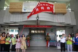 培養小創客 麻豆自造教育及科技中心揭牌