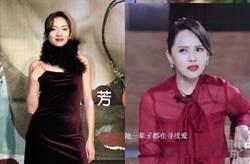批梅艷芳「人生很慘」被罵爆 伊能靜落淚道歉「我非常難受」