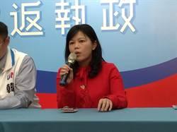 國民黨談改革卻凍結四年 游淑慧提醒:行動及落實才重要