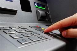 三倍券用ATM領2000只要4步驟!全台據點曝光
