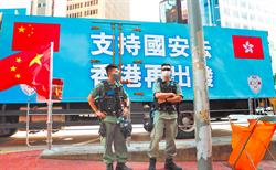港版國安法過關 外交部嚴厲譴責中共