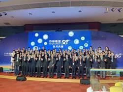 中華電信率先啟用5G 引台灣邁向科技新里程碑