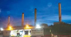 中市開罰2千萬函送台電董事長 環保署回應:不應只關切中火