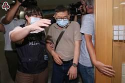 前調查官涉收500萬包庇潤寅案 遭收押禁見
