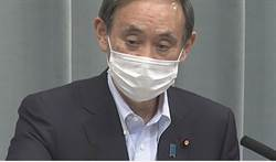 菅義偉對港版國安法通過表遺憾