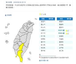 雨炸整晚!氣象局發布南部2縣市大雨特報