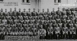 「日本731部隊」生產細菌、活人實驗 至少3千人死於非命