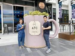 「ATC茶飲俱樂部」進駐台中大墩商圈 粉色馬克杯成打卡新地標