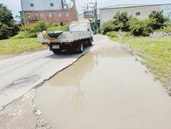 新北市府補佳園路坑洞 先與地主協商