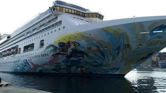 探索夢號今早停靠基隆港 船員先居家檢疫14天