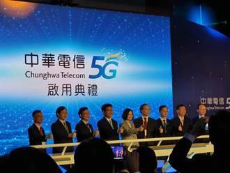 快評》偽5G給4G用戶聞香?中華電5G資費暗藏魔鬼