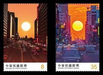 中華郵政公布 第三季發行郵票計畫
