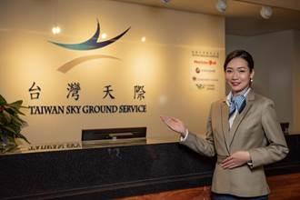 台灣天際服務公司遭新冠疫情重擊 盼納入紓困3.0