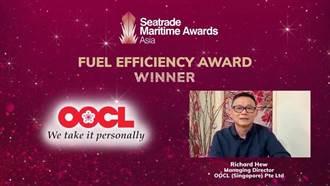 東方海外奪得「燃油效益大獎」 減排成效獲肯定