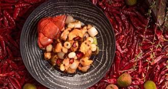多變麻辣調味 用川蜀料理開啟夏日味蕾