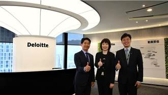 櫃買中心x勤業眾信 鼓勵企業來台IPO