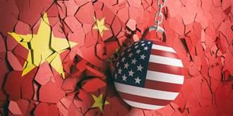 美制裁香港 陸外交部:中國不是嚇大的