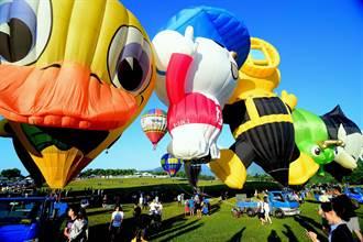 台東熱氣球嘉年華 28顆國外造型球亮相