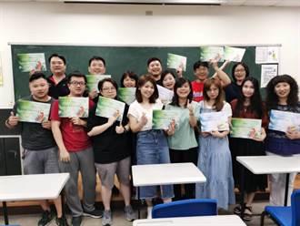 培育專業知識與能力 華夏學子考取高階調查與研究方法分析師