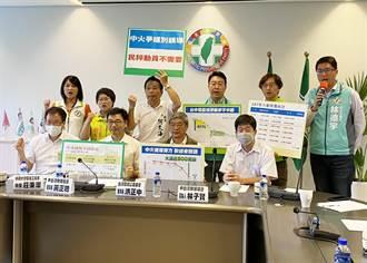 台中市議會藍綠黨團互槓 綠批為民粹政治操作  藍駁莫做學術變色龍