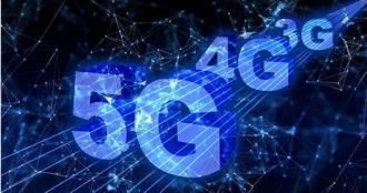 台灣5G網路今開跑 南部「訊號滿格」區域多於雙北