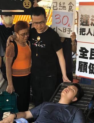 抗議台中燃煤電廠 羅智強不信公道盡成灰