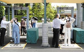 造勢重防疫 東京都知事選舉開戰