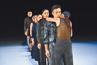 蔡博丞 獲選年度最佳新興編舞家