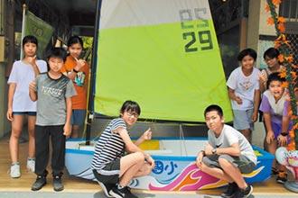 小學生自製獨木舟 最棒畢業禮