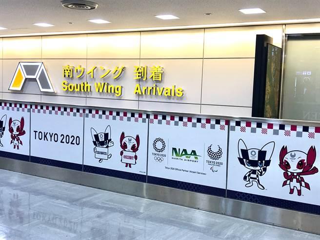 日本政府可望在7月之內,開始與台灣、汶萊展開重啟商務目的往來的協商。(示意圖,成田機場入境大廳,黃菁菁攝)