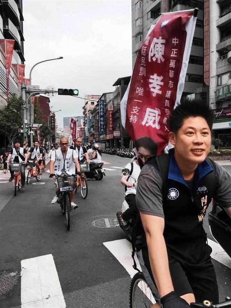 為了3年前的國民黨台北市議員初選,陳孝威賣力衝刺9個月,對人生有全新感觸。(圖/翻攝自陳孝威臉書)