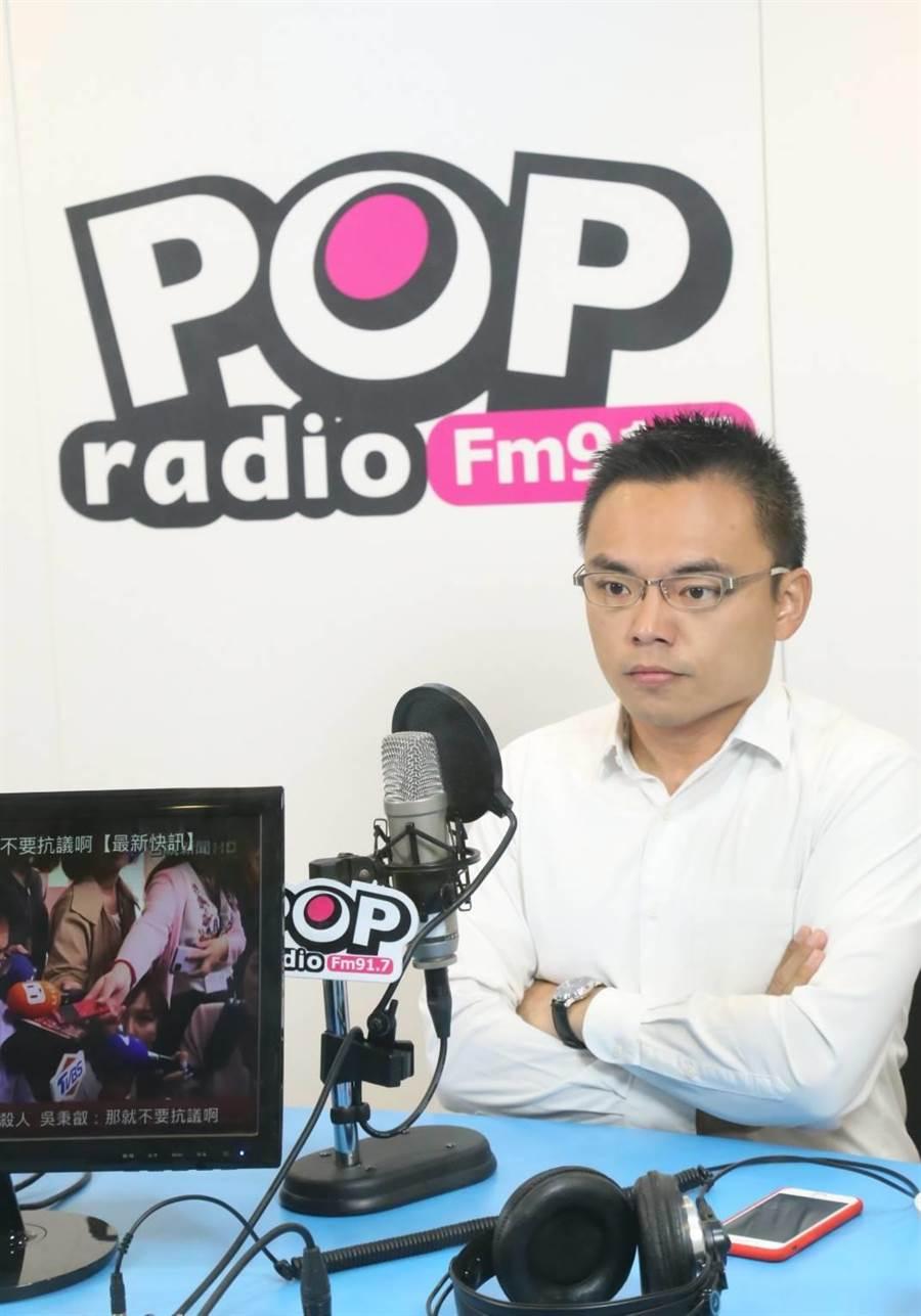 國民黨立委洪孟楷。(pop撞新聞提供)