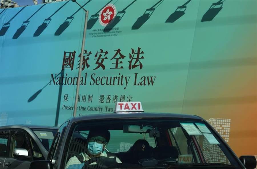 據路透社引述香港有線電視台報導,中國全國人大常委會今日在北京進行閉幕,並以162票全數通過「港版國安法」。(美聯社)
