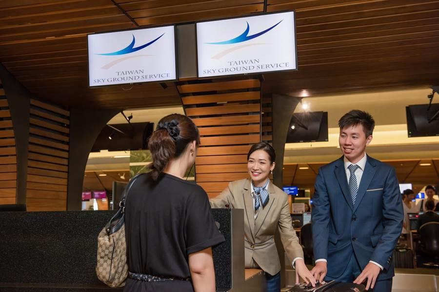 台灣天際代理8家航空公司櫃檯業務,受新冠肺炎疫情衝擊營運幾乎停擺,請求政府納入紓困3.0。(台灣天際服務公司提供/陳祐誠傳真)
