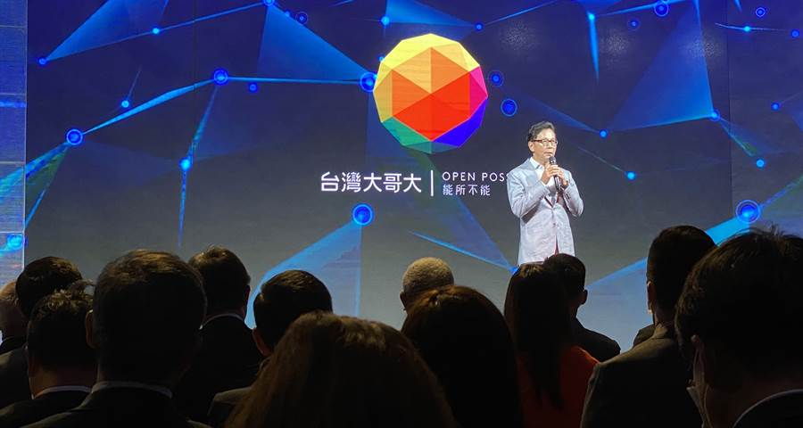 台灣大哥大董事長蔡明忠宣布台灣大哥大5G開台,以及分享品牌新識別。(黃慧雯攝)