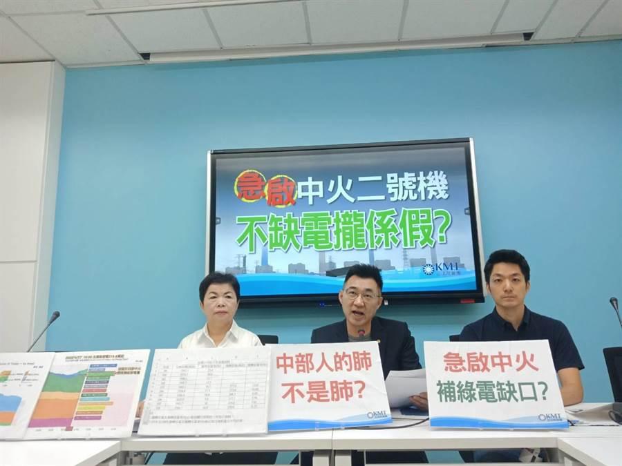 國民黨立委楊瓊瓔(左起)、江啟臣、蔣萬安。(國民黨團提供)