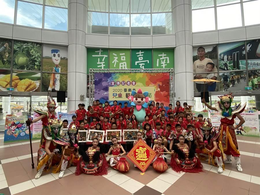 台南市首創「Bravo!臺南show藝夏-2020兒童藝術教育節」將於暑假展開一系列精彩動靜態展演。(曹婷婷攝)
