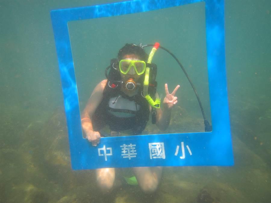 基隆中華國小畢業生潛至海裡尋找自己的畢業證書,成為該校畢業特色。(中華國小提供/許家寧基隆傳真)