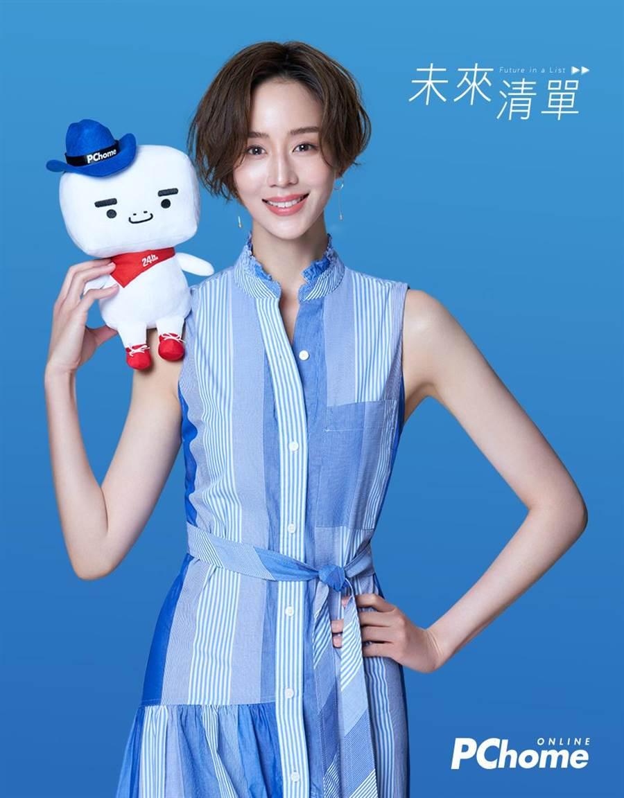 張鈞甯演出電速劇《未來清單》。(PChome線上購物提供)