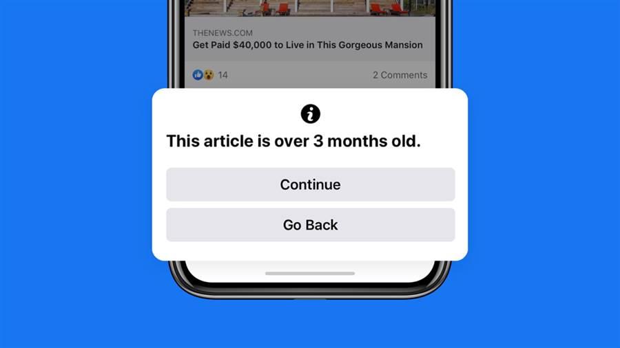 Facebook 推出通知視窗,提醒用戶欲分享的內容已發布逾90天。(Facebook提供/黃慧雯台北傳真)