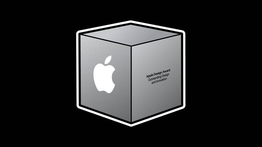 Apple 設計團隊設計製作的 Apple Design Award 獎盃,是成就與卓越的象徵。(摘自蘋果官網)