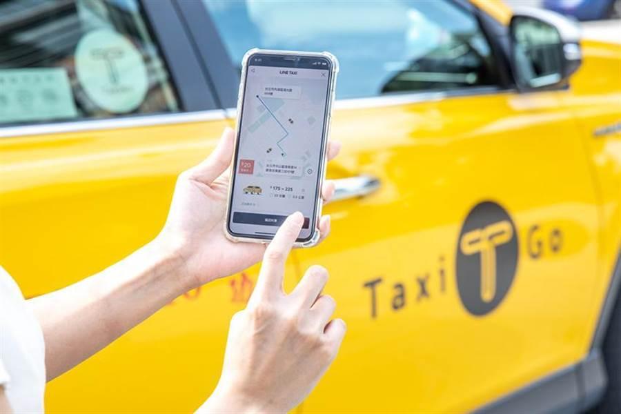 (LINE旗下LINE TAXI叫車平台也來搶搭振興三倍券熱潮。圖/LINE提供)